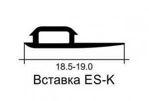 вставка ES_K