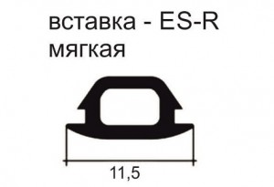 вставка ES_R (1)